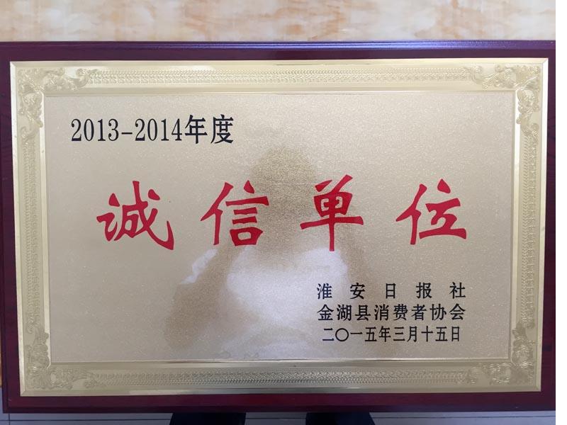 中国计量院与BIPM拟定未来